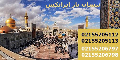 نیسان-بار-مشهد