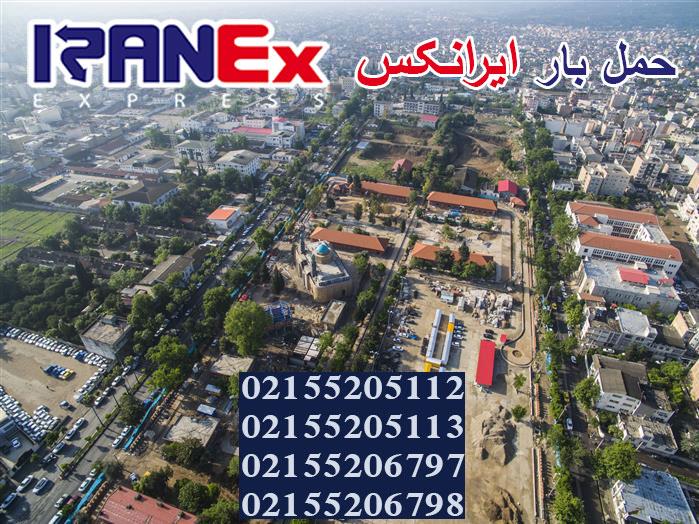 باربری-جنوب-غرب-تهران